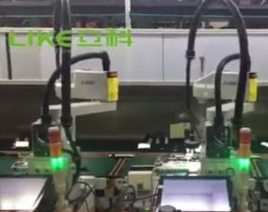 在线视觉自检螺丝机 视觉焊锡机