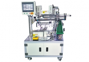 CCD在线式焊锡机